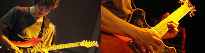 » GuitarPlayer