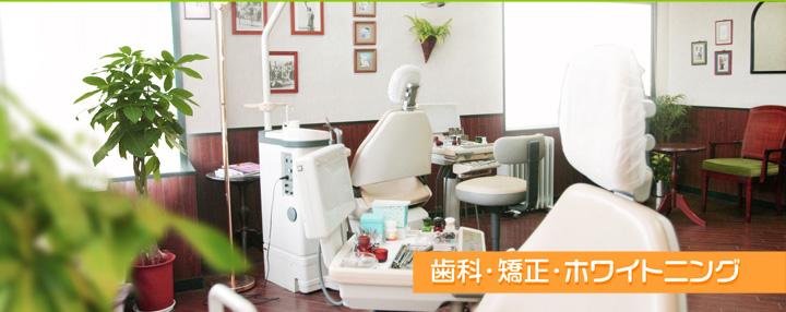 大木歯科医院photo
